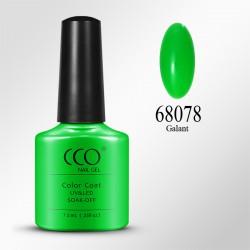 Galant CCO Nail Gel (7.3ml)