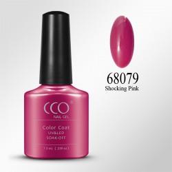Shocking Pink  (7.3ml)