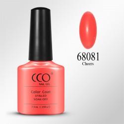 Cheers CCO Nail Gel (7.3ml)